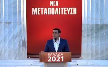 Δημοψήφισμα για τη συνταγματική αναθεώρηση σκέπτεται ο Τσίπρας