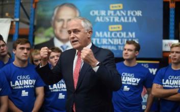 Νέα παραίτηση κυβερνητικού βουλευτή στην Αυστραλία για διπλή υπηκοότητα