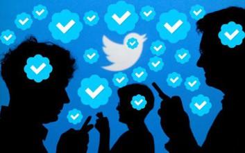 Το Twitter… τιτιβίζει και πάλι