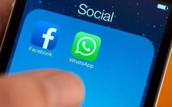 WhatsApp: Πώς οι χάκερ «χτύπησαν» με ένα τηλεφώνημα