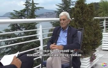 Ο Μπουτάρης αποκαλεί  «Μακεδονία» την πΓΔΜ