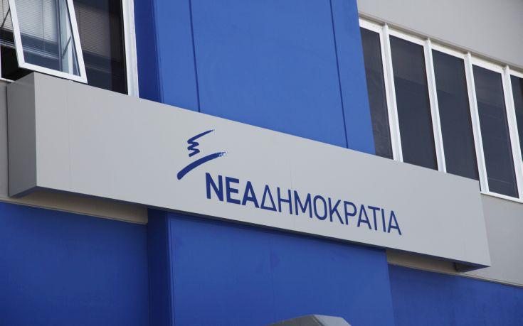 ΝΔ: Ο κ. Τσίπρας παρακαλεί το ΔΝΤ να παραμείνει στο Μνημόνιο