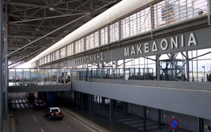 Συμφωνία Fraport - αστυνομίας για τα 14 περιφερειακά αεροδρόμια