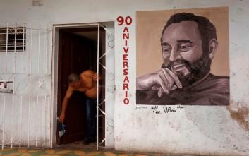 Ένα πούρο 90μέτρων για τα 90στα γενέθλια του Φιντέλ Κάστρο