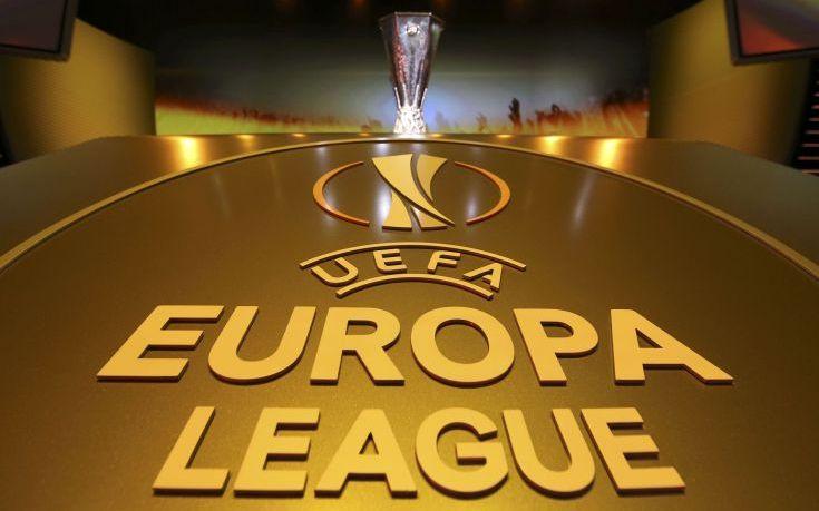 Κόντρα τελικού έβγαλε η κλήρωση του Europa League
