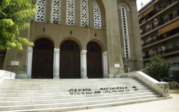 Άγνωστοι βανδάλισαν εκκλησία στην Κυψέλη