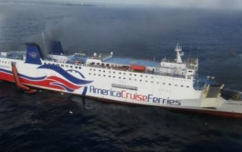 Φωτιά σε πλοίο με πάνω από 500 άτομα στα ανοιχτά του Πουέρτο Ρίκο