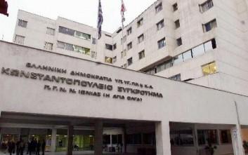 Γενικό Νοσοκομείο Πατησίων: Το υπό κατάληψη κτίριο δεν ανήκει στο νοσοκομείο