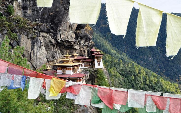 Trips-12-Bhutan