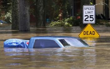 Η Τέιλορ Σουίφτ δίνει ένα εκατ. δολάρια στους πλημμυροπαθείς της Λουιζιάνας