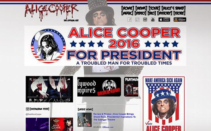 Υποψήφιος για… πρόεδρος των ΗΠΑ ο Άλις Κούπερ