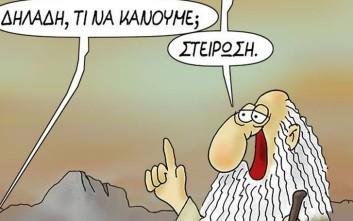 Το σκίτσο του Αρκά που έλαβε πολλά αρνητικά σχόλια και αναφορές