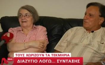 Παίρνουν διαζύγιο λόγω... σύνταξης