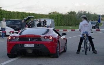 Πώς να νικήσεις μια Ferrari με το ποδήλατο!