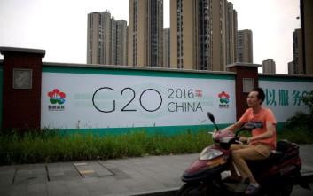 «Η χαμηλή οικονομική ανάπτυξη στο επίκεντρο της Συνόδου του G20 στην Κίνα»