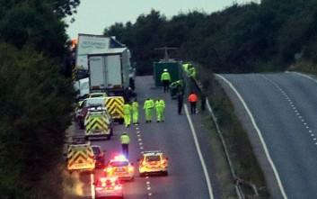 Τέσσερις νεκροί σε καραμπόλα οκτώ οχημάτων στη Βρετανία