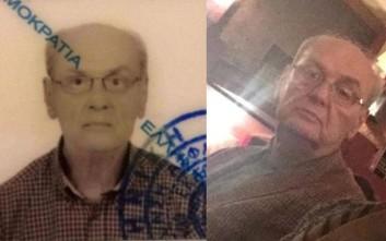 Βρέθηκε νεκρός ο ηλικιωμένος που αναζητούνταν στην Κρήτη