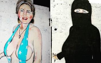Μαύρισε το σχέδιο με την Κλίντον σε τοίχο της Μελβούρνης