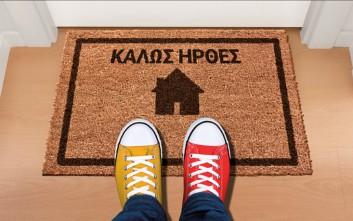 Η ΙΚΕΑ και o Κωτσόβολος προσφέρουν και φέτος ολοκληρωμένες λύσεις για το φοιτητικό σπίτι!