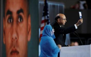 Ο μουσουλμάνος αμερικανός ήρωας και η μετωπική Κλίντον-Τραμπ