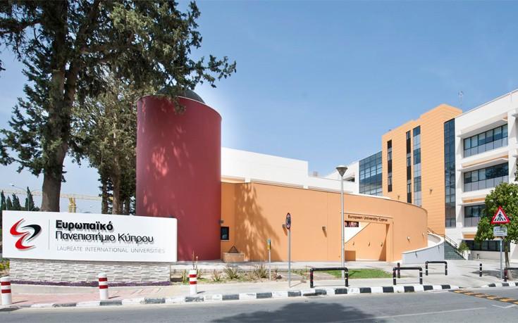 Το Ευρωπαϊκό Πανεπιστήμιο Κύπρου στην Αθήνα