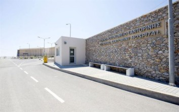 ΠΟΕΔΗΝ για νοσοκομείο Σαντορίνης: Χρέωσαν 40 ευρώ σε τουρίστα μια εξέταση των 3 ευρώ