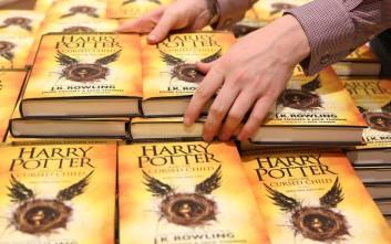 Δύο νέα βιβλία του Χάρι Πότερ