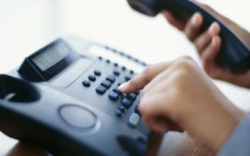 Πρόστιμα 600.000 ευρώ σε εταιρείες τηλεφωνίας για μη νόμιμες κλήσεις
