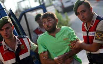 Ξεκίνησε η δίκη δημοσιογράφων που συνδέονται με το αποτυχημένο πραξικόπημα στη Τουρκία
