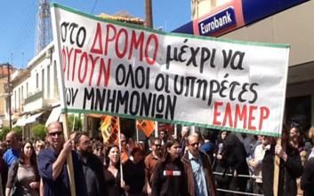 Διαμαρτυρία καθηγητών στο Ρέθυμνο