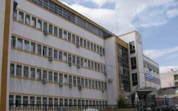 Κομπίνα χιλιάδων ευρώ στο νοσοκομείο Χαλκίδας