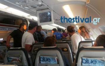 Αναστάτωση σε πτήση από Λάρνακα προς Αθήνα