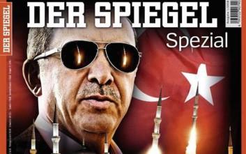 Το Der Spiegel παρουσιάζει τον Ερντογάν σαν δικτάτορα