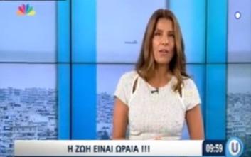 Τσαπανίδου: Δεν ξέρουμε αν θα αποχαιρετίσουμε το τηλεοπτικό κοινό από την ίδια συχνότητα