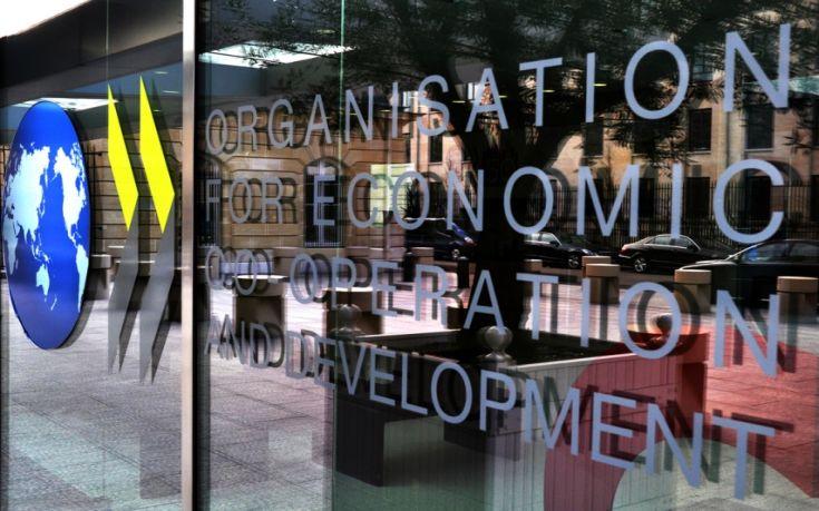 Επιβράδυνση της παγκόσμιας οικονομίας την επόμενη διετία προβλέπει ο ΟΟΣΑ