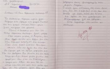 Μυστήριο με την έκθεση της μικρής Ηλιάνας που έγινε viral