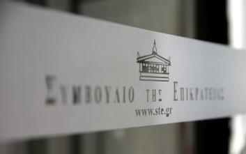Περικοπές συντάξεων: «Όχι» του ΣτΕ σε σωματείο συνταξιούχων μετά από διαμαρτυρίες για μη εφαρμογή αποφάσεων
