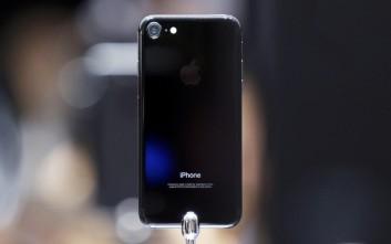 Οι τιμές του iPhone 7 στην Ελλάδα