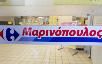 ΜΑΡΙΝΟΠΟΥΛΟΣ