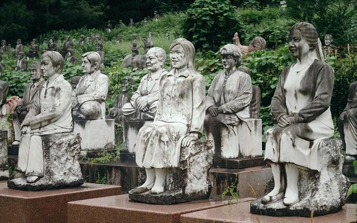 Japanesepark6