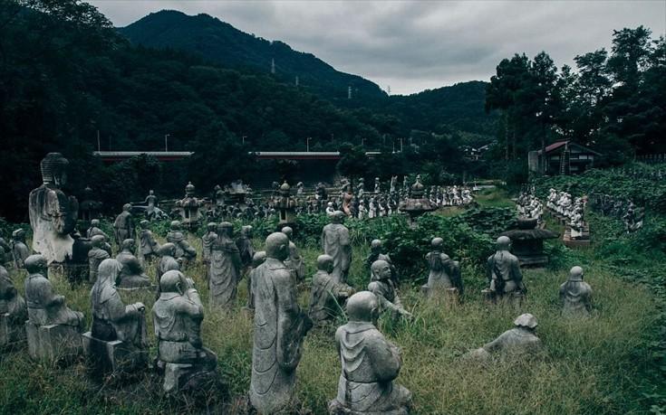 Japanesepark8