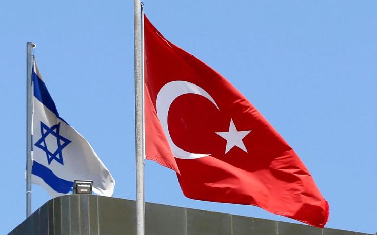 TURKEY_ISRAEL7