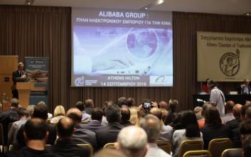Οι επιχειρηματικές συμφωνίες που προέκυψαν με την Αlibaba