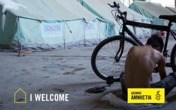Διεθνής Αμνηστία: Θα χρειαστούν 16 χρόνια για τη μετεγκατάσταση των προσφύγων