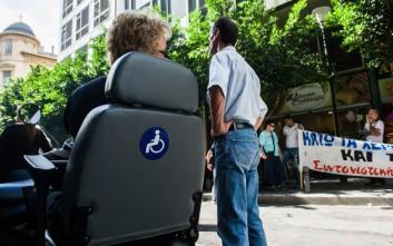 Άτομα με αναπηρία σε Τσίπρα: Προστατεύστε την πρώτη κατοικία