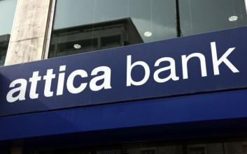 Attica Bank: Συνεργασία ΤτΕ, τραπεζών και Δημοσίου για τα μη εξυπηρετούμενα ανοίγματα