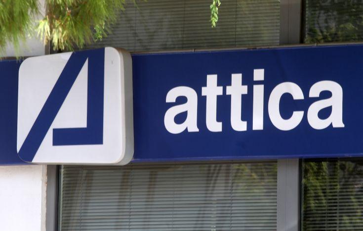 Η εξεταστική επιτροπή ζητά το πόρισμα της ΤτΕ για την Attica Bank