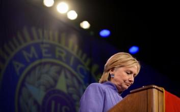 Ρεκόρ... αντιδημοτικότητας για τη Χίλαρι Κλίντον
