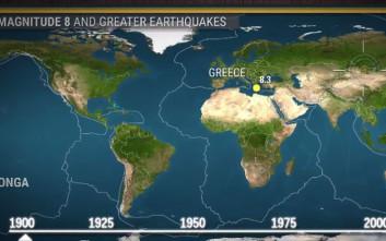 Οι μεγαλύτεροι σεισμοί των τελευταίων 100 ετών σε ένα βίντεο