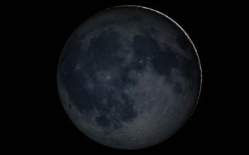 Έφτασε η ώρα για το «μαύρο φεγγάρι»